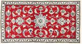 Nain carpet AXVZZZW288