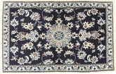 Nain carpet AXVZZZW275