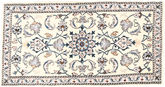 Nain carpet AXVZZZW270