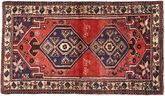 ハマダン 絨毯 AXVZZZW524