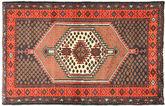 Hamadan carpet AXVZZZW544