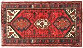 Hamadan carpet AXVZZZW525