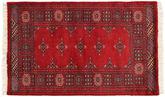 Pakistan Bokhara 3ply carpet RXZN123