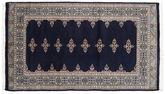 Pakistan Bokhara 2ply carpet RXZN276