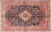 Hamadan Shahrbaf carpet AXVZZZO226