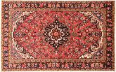 Hamadan carpet AXVZZZO228