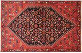Hamadan carpet AXVZZZO239