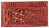 Turkaman tæppe AXVZZZO221