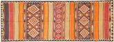 Kilim carpet AXVZZZO1238