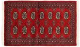 Pakistan Bokhara 2ply tæppe RXZN228