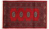 Pakistan Bokhara 2ply tæppe RXZN218