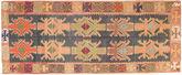 Kilim Fars carpet AXVZZZO1248