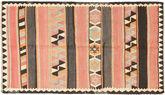 Kilim Fars carpet AXVZZZO1275