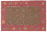 Kilim Fars carpet AXVZZZO1281