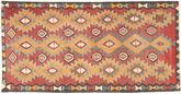 Kilim Fars carpet AXVZZZO983