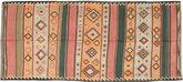 Kilim Fars carpet AXVZZZO1297