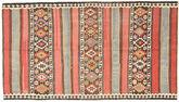 Kilim Fars carpet AXVZZZO1310