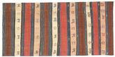 Kilim Fars carpet AXVZZZO1308