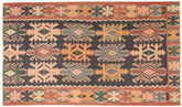 Kilim Fars carpet AXVZZZO1313