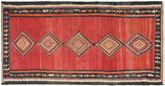 Kilim Fars carpet AXVZZZO1153