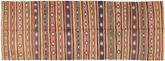 Kilim Fars szőnyeg AXVZZZO1189
