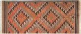 Kilim Fars carpet AXVZZZO1192