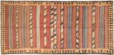 Kilim Fars carpet AXVZZZO1204