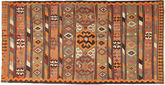 Kilim Fars carpet AXVZZZO1207
