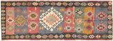 Kilim Fars carpet AXVZZZO1218