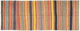 Kilim carpet AXVZZZO1232