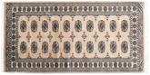 Pakistan Bokhara 3ply rug RXZN294