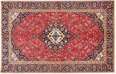 Keshan carpet AXVZZZO596