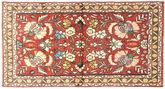 ハマダン 絨毯 AXVZZZO592