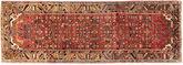 Hamadan carpet AXVZZZO342