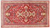 Lillian carpet AXVZZZO352