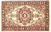 Hamadan carpet AXVZZZO325