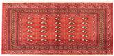 Turkaman tæppe AXVZZZO326