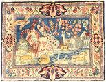 Hamadan carpet AXVZZZO327