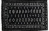 Pakistan Bokhara 2ply tapijt RXZN358