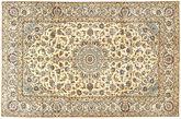 Keshan carpet AXVZZZO1354