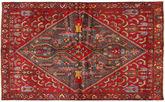Hamadan carpet AXVZZZO478