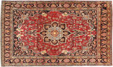 Bidjar carpet AXVZZZO376