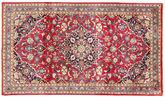 Kashmar carpet AXVZZZO371