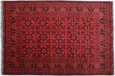アフガン Khal Mohammadi 絨毯 RXZN574
