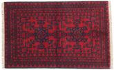 Afghan Khal Mohammadi tæppe RXZN523