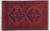 アフガン Khal Mohammadi 絨毯 RXZN525