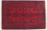 Afghan Khal Mohammadi carpet RXZN527