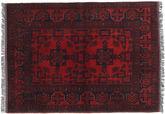 Afgán Khal Mohammadi szőnyeg RXZN529