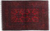 Afgán Khal Mohammadi szőnyeg RXZN530