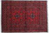 Afghan Khal Mohammadi matta RXZN536